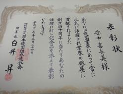 blog-ai11