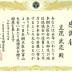 blog-ai72